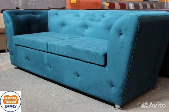 Sofa buy 3