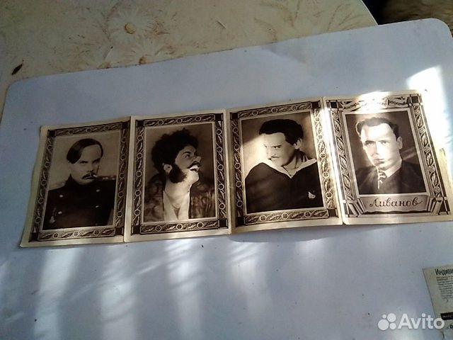 Буклет СССР 1947год 89891632786 купить 3