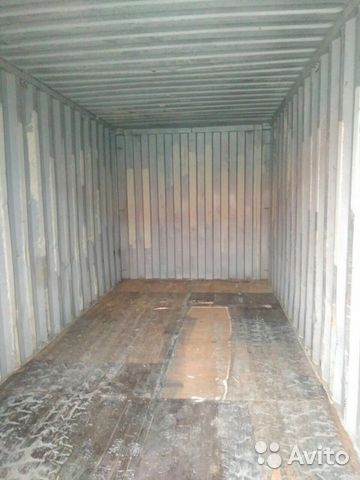 The container 25 tons buy 2