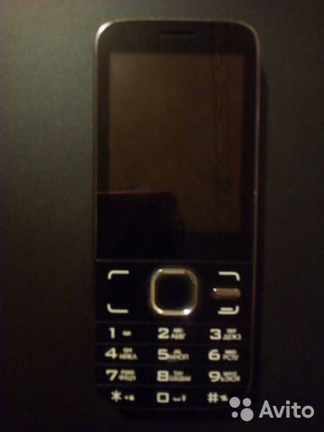 Telefonen är Larus TV1
