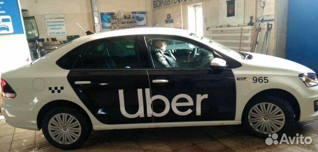 техподдержка гет такси для водителейзаполнить заявку на кредит в альфа банк онлайн