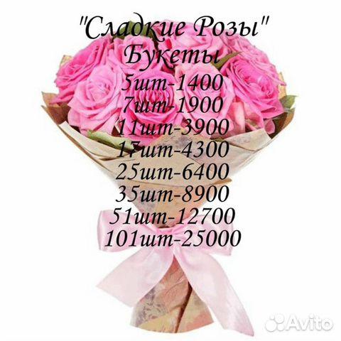 Съедобные розы купить 3