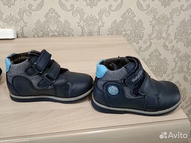 Ботинки на весну 89235176621 купить 4