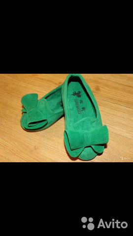 Shoes  buy 4
