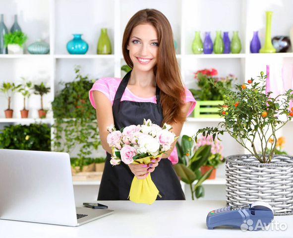 Цветочный бизнес 89879645189 купить 1
