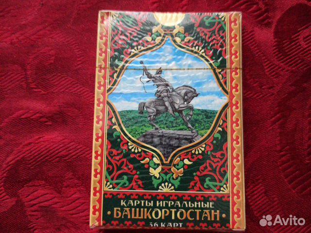 Игральные карты  89525202196 купить 1