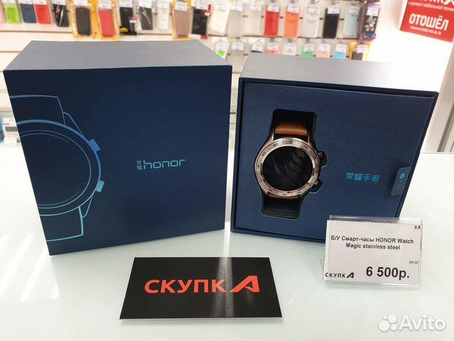 Часы скупка в подольске час онлайн за стоимость