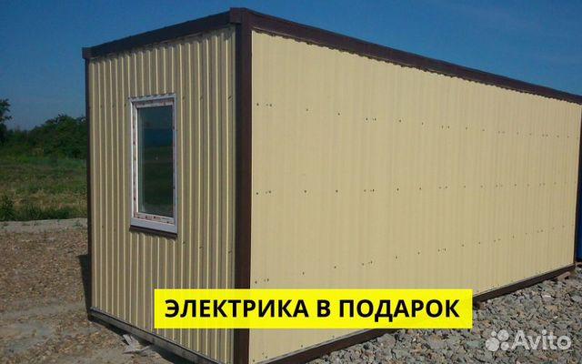 89222223275 Дачный домик