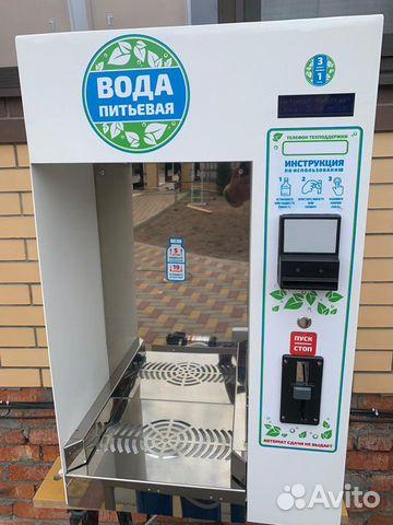 Автомат продаже питьевой воды, аппарат чистой воды  89525600426 купить 6