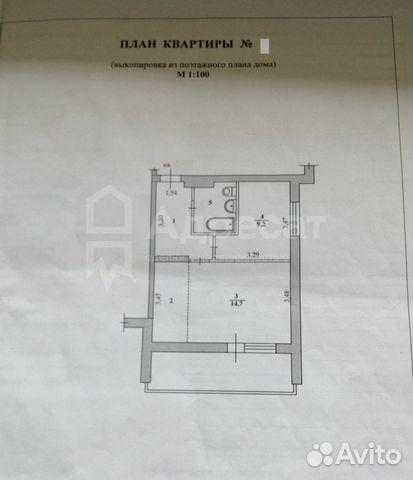 1-к квартира, 38.9 м², 1/9 эт.  89377176108 купить 10