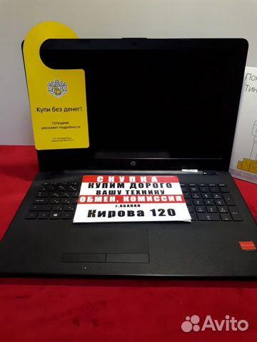 89503079406  Ноутбук для любых задач A12/R7(2Gb) (к120)