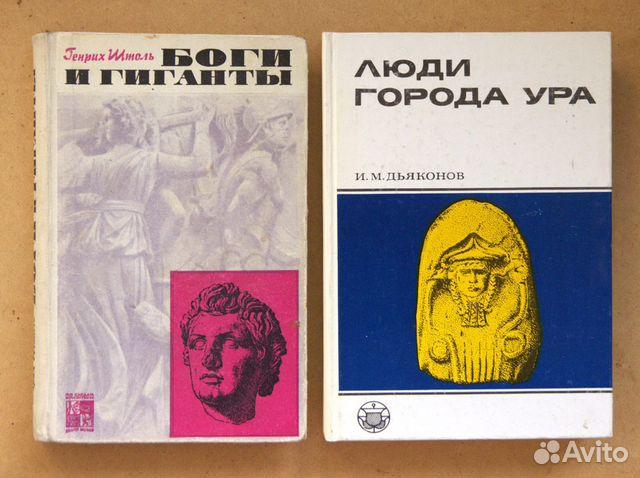 Книги по истории  89219206190 купить 3