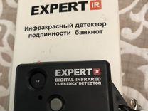 Карманный инфракрасный детектор валют