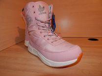 Зимние ботинки Adidas — Одежда, обувь, аксессуары в Челябинске