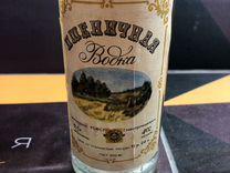 Старинная Бутылка
