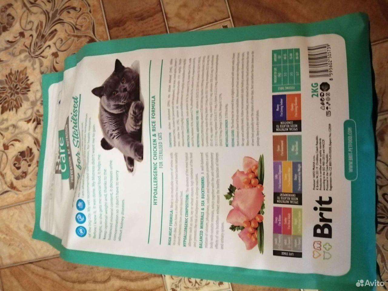 Корм для кошек + Древесный Наполнитель  89505653882 купить 3