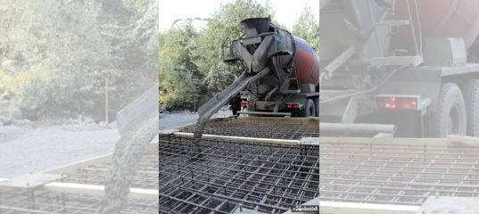 Бетон биробиджан сверла по бетону купить в воронеже