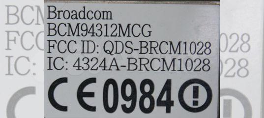 Модуль Wi-Fi Mini PCI Expres Broadcom BCM94312MCG