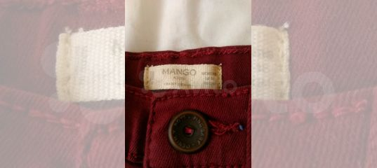 b83b5a67ef1 Бордовые джинсы Манго купить в Республике Татарстан на Avito — Объявления  на сайте Авито