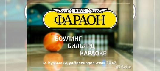 вакансии в москве маркер бильярдного клуба