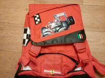 Рюкзак школьный Ferrari