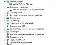 Игровой компьютер Intel i3/GTX 660/8GB/320GB