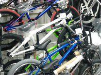 Велосипеды вмх известных брендов в ассортименте