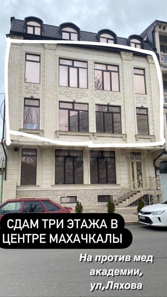 Сдам три этажа в центре города
