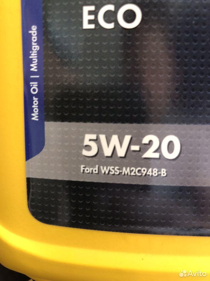 5W20 ECO масло моторное  89242127772 купить 1