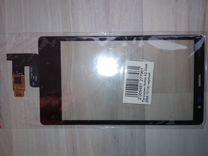 Продам дисплей (тачскрин) Nokia x2 dual sim