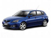 Суппорта передние Mazda 3 Ford Focus 2 C-Max Kuga