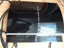 Продам Sony PlayStation 3 + Wonderbook: книга закл