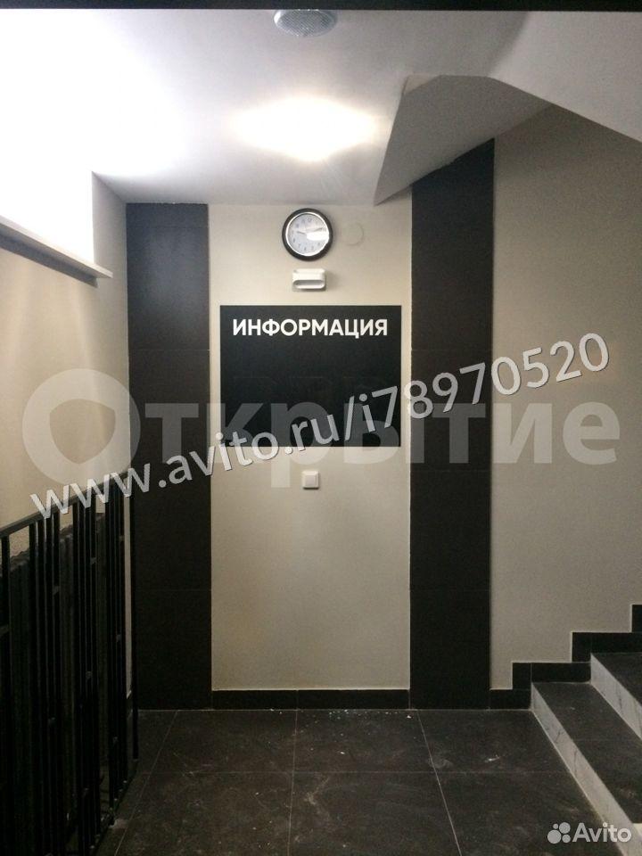 4-к квартира, 122.5 м², 5/8 эт.