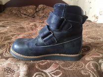 Ботинки (демисезонные) Тutubi