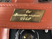 Фотоаппарат фэд 5с с дарственной надписью