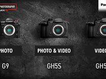 Panasonic Lumix GH5 GH5S S1 S1R