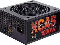 Kcas 1000m (1000w) модульный