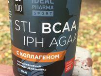 Спортивное питание на коротких пептидах