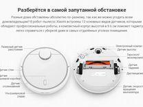 Робот пылесос Xiaomi Mi Robot Vacuum Cleaner — Бытовая техника в Волгограде