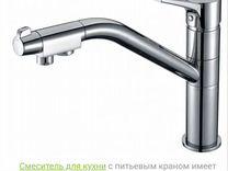 Кухонная мойка смеситель 2в1 для очистки воды