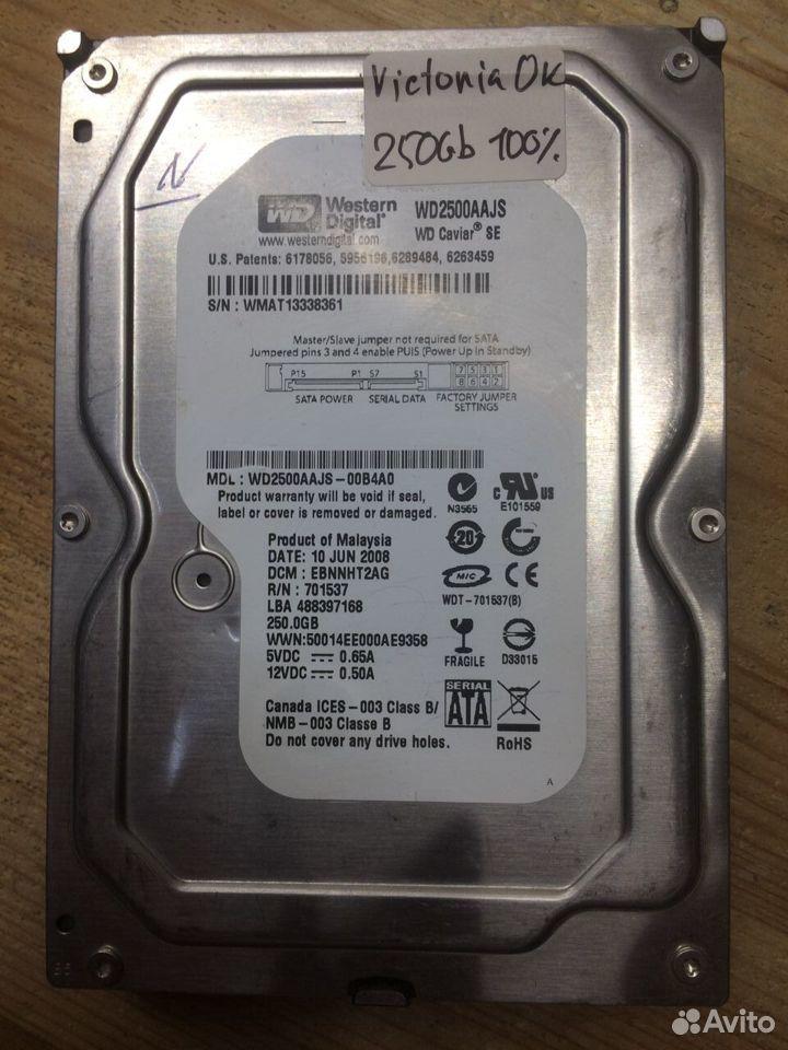 Жесткий диск 250Gb SATA WD