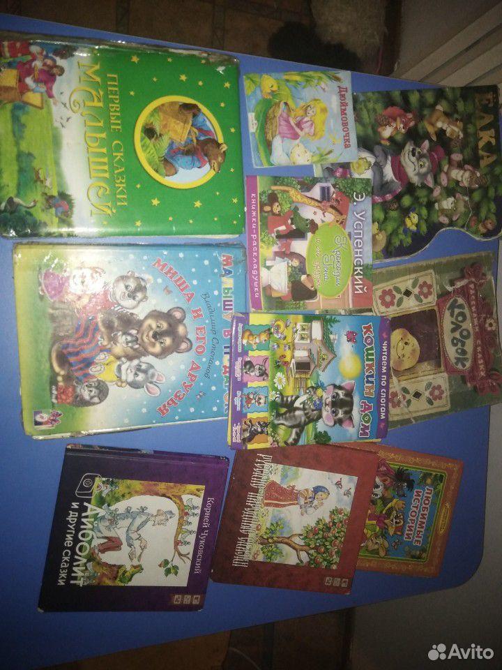 Книги сказки стихи пакетом  89165330424 купить 1