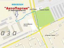 Ветровик передний правый Qashqai Кашкай — Запчасти и аксессуары в Омске