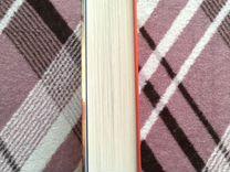 Книга «Темные отражения»