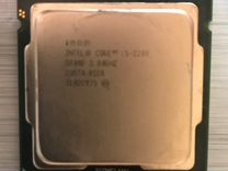 Intel core i5-2300 2.8 ghz