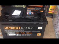 Аккумулятор Renault hi-life 70ач-720