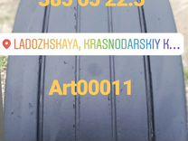 Art00011 шина из Европы 385 65 22.5