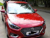 Багажник на крышу аэро Хендай Солярис Hyundai IV