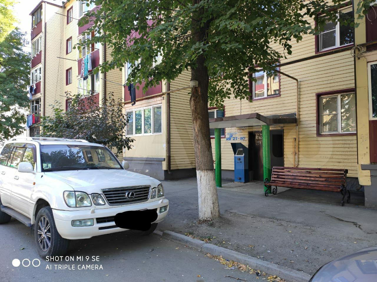 1-к квартира, 28.4 м², 1/5 эт.  89659545123 купить 1