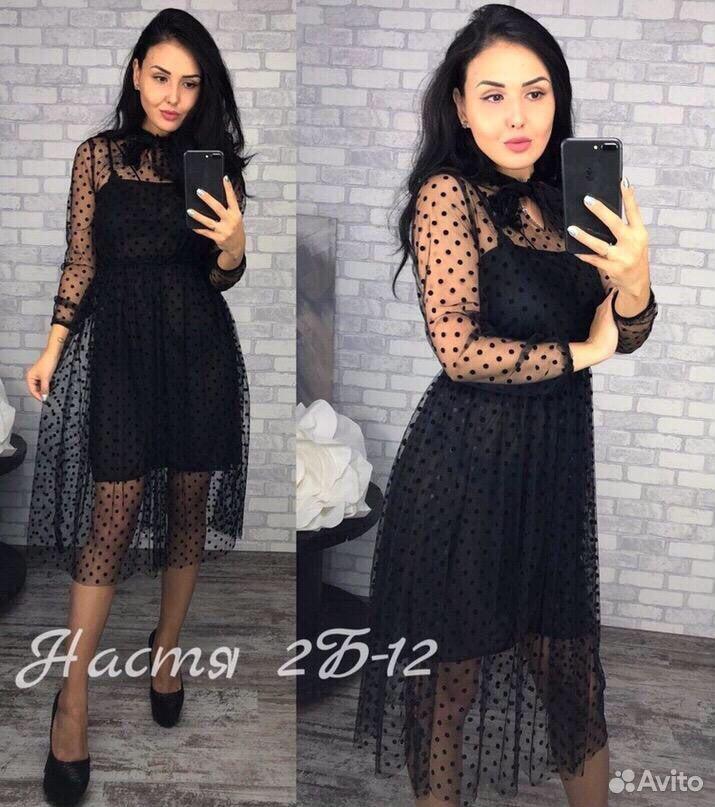 Платье-двойка новое  89272882649 купить 1